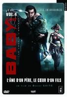 Kozure Ôkami: Oya no kokoro ko no kokoro - French DVD cover (xs thumbnail)