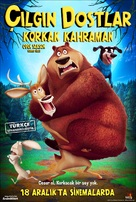 Open Season: Scared Silly - Turkish Movie Poster (xs thumbnail)