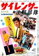 The Silencers - Japanese Movie Poster (xs thumbnail)
