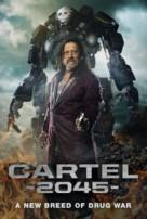 Juarez 2045 - Movie Cover (xs thumbnail)