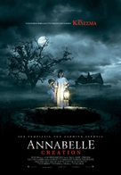 Annabelle: Creation - Greek Movie Poster (xs thumbnail)