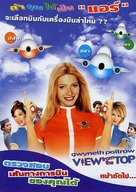 View from the Top - Thai DVD cover (xs thumbnail)