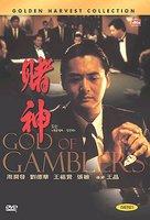 Du shen - South Korean DVD cover (xs thumbnail)