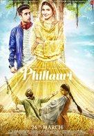 Phillauri - Indian Movie Poster (xs thumbnail)