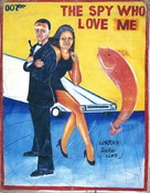 The Spy Who Loved Me - Ghanian Movie Poster (xs thumbnail)