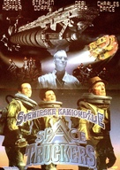 Space Truckers - German Movie Poster (xs thumbnail)