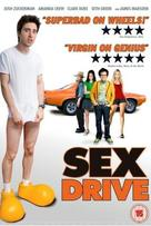 Sex Drive - British DVD cover (xs thumbnail)