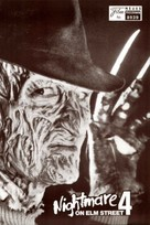 A Nightmare on Elm Street 4: The Dream Master - Austrian poster (xs thumbnail)