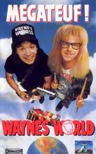 Wayne's World - French VHS cover (xs thumbnail)