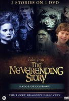 """Tales from the Neverending Story"" - Dutch DVD movie cover (xs thumbnail)"