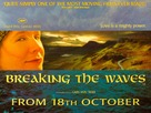 Breaking the Waves - British Movie Poster (xs thumbnail)