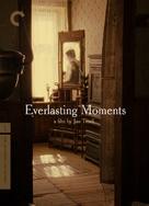 Maria Larssons eviga ögonblick - DVD movie cover (xs thumbnail)