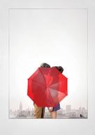 A Rainy Day in New York - Key art (xs thumbnail)