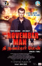 November Man - Indian Movie Poster (xs thumbnail)
