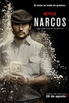 """""""Narcos"""" - Argentinian Movie Poster (xs thumbnail)"""