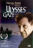 To vlemma tou Odyssea - Movie Cover (xs thumbnail)
