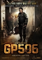 G.P. 506 - South Korean poster (xs thumbnail)