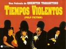 Pulp Fiction - Argentinian Video release poster (xs thumbnail)