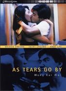 Wong gok ka moon - British Movie Cover (xs thumbnail)
