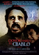 Emergo - Argentinian Movie Poster (xs thumbnail)