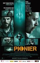 Pioneer - Polish Movie Poster (xs thumbnail)