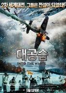 Into the White - South Korean Movie Poster (xs thumbnail)