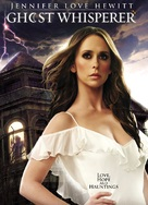 """Ghost Whisperer"" - DVD cover (xs thumbnail)"