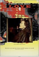 Krótki film o milosci - Dutch Movie Poster (xs thumbnail)