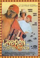 Monkey Trouble - Spanish Movie Poster (xs thumbnail)