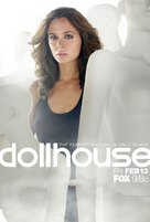 """Dollhouse"" - Movie Poster (xs thumbnail)"