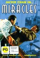 Ji ji - New Zealand DVD cover (xs thumbnail)