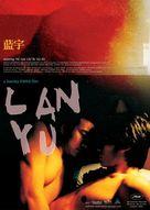 Lan yu - Thai poster (xs thumbnail)