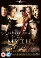 Shen hua - British DVD cover (xs thumbnail)