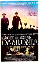 Good Morning, Babylon - Argentinian Movie Poster (xs thumbnail)