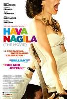 Hava Nagila: The Movie - Movie Poster (xs thumbnail)