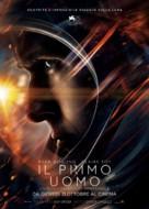 First Man - Italian Movie Poster (xs thumbnail)