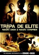 Tropa de Elite - Brazilian DVD movie cover (xs thumbnail)