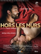 Hors les murs - French Movie Poster (xs thumbnail)