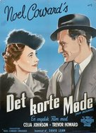 Brief Encounter - Danish Movie Poster (xs thumbnail)