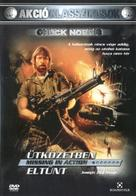 Missing in Action - Hungarian DVD cover (xs thumbnail)