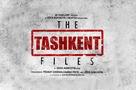 The Tashkent Files - Indian Logo (xs thumbnail)
