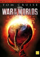 War of the Worlds - Danish Movie Cover (xs thumbnail)