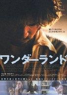 Wonderland - Japanese Movie Poster (xs thumbnail)