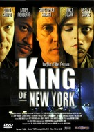 King of New York - French DVD movie cover (xs thumbnail)