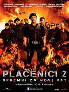 The Expendables 2 - Serbian Movie Poster (xs thumbnail)