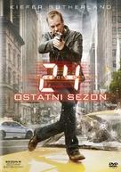 """24"" - Polish DVD movie cover (xs thumbnail)"