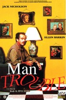 Man Trouble - French Movie Poster (xs thumbnail)