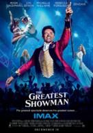 The Greatest Showman - Bahraini Movie Poster (xs thumbnail)