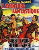 Many Rivers to Cross - French Movie Poster (xs thumbnail)
