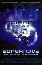 Supernova - Spanish Movie Poster (xs thumbnail)